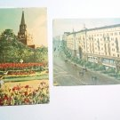 Moscow USSR Vintage Photo Postcard Soviet Old Russian Urban City ViewsUSSR 1950s Rare