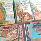 Catherine Juliette Benzoni love story romance novel vintage books collection set 5