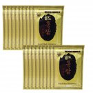 x 18, Gold Red Ginseng Multi-purpose Pain Relief Patches Pads Tapes, body relax