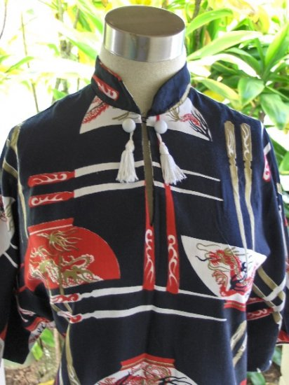 Vintage Hawaiian dress Alfred Shaheen Waikiki Chopsticks asian print