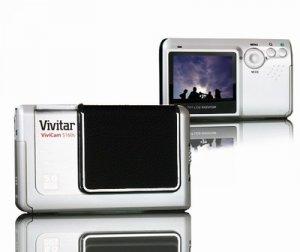 "Vivitar 5160s Silver 5.0 MP Digital Camera 2.0"" color TFT LCD,4X Digital Zoom,(ecf)"
