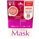 JAPAN GALS 3 Layers Collagen MASK 30 sheets (2118901)