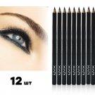 Eyeliner set soft NYX dark gray mother of pearl pack 12 pcs (283106)