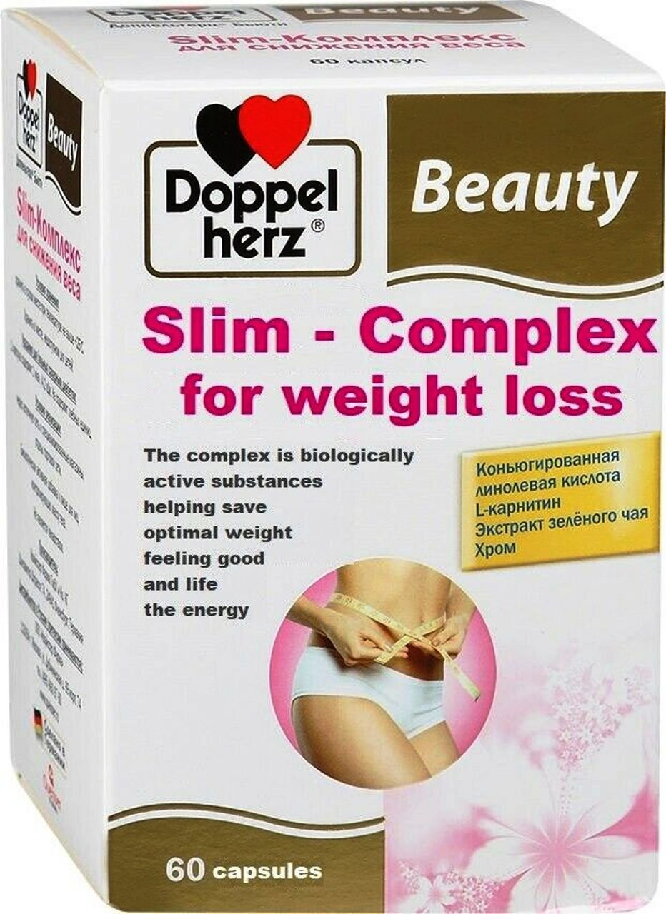 DOPPEL HERZ BEAUTY SLIM - COMPLEX 100% NATURAL SAFE WEIGHT LOSS 60 capsules (470233)