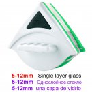 Magnetic Window Wiper Glass Cleaner Brushing Tool Washing Household Cleaning (5-12mm single-layer)