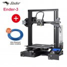 CREALITY 3D Printer Ender-3 Upgraded Optional V-slot Resume Power Failure Printing Masks KIT Hotbed