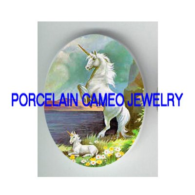 UNICORN HORSE MOM BABY MARE FOAL UNSET CAMEO PORCELAIN CABOCHON