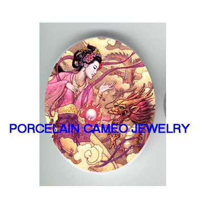 PINK GEISHA WITH DRAGON* UNSET CAMEO PORCELAIN CABOCHON