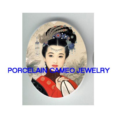 ORIENTAL LADY WITH FAN UNSET CAMEO PORCELAIN CABOCHON