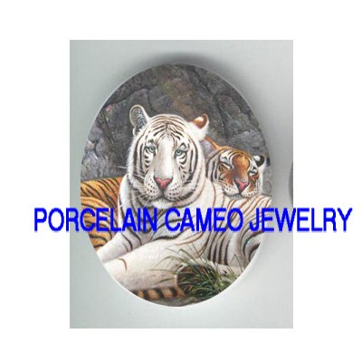 2 SIBERIAN WHITE TIGER UNSET CAMEO PORCELAIN CABOCHON