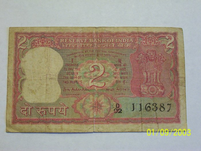 5 different Indian Rupees