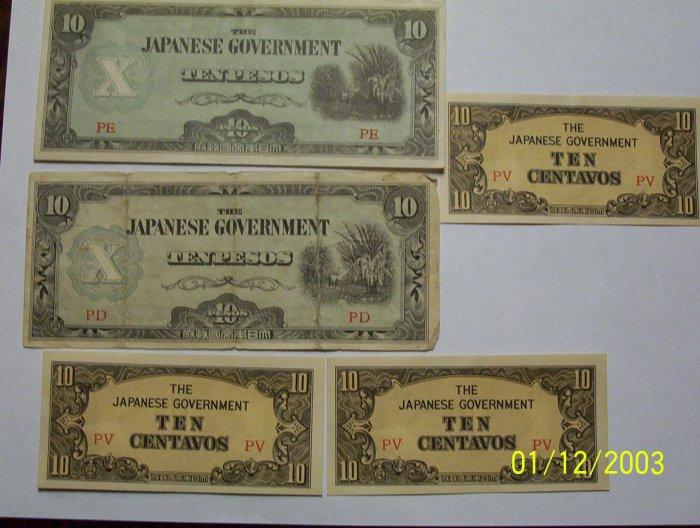 10, & 2 Philipino bills