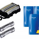Panasonic WES-9175 Outer Foil, WES-9170 Inner Blade, WES-4L03 Detergent Set (for ES-LV9A/LV5A/LV6N)