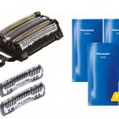 Panasonic WES-9179 Outer Foil, WES-9170 Inner Blade, WES-4L03 Detergent Set (for ES-LV9E/LV5E) #1555