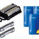 Panasonic WES-9177 Outer Foil, WES-9170 Inner Blade, WES-4L03 Detergent Set (for ES-LV9C/LV5C/CV50)