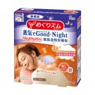 MegRhythm Good-Night Steam Patch (Pack of 5) - Unscented #16461