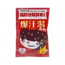 Bison Bakkanto Hot Aroma Bath Salt (60g) #16499
