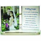Double Frame Crystal - 120mm x 150mm x 50mm