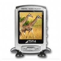 2GB MP4 Player - 1.8 Inch Screen + Password Setting (lib)