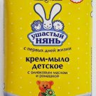 Cream-soap for children with olive oil and chamomile,natural.Russia