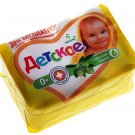 Baby soap with olive oil, 4x75g