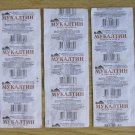 Mukaltin Mucaltin 50 Tablets (5 sheets) Expectorant - Мукалтин 50 таблеток