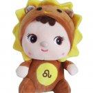 Leo Horoscope Rag Doll Baby Doll
