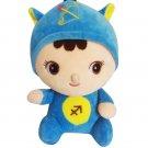 Sagittarius Horoscope Rag Doll Baby Doll