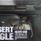 ACRO Desert Eagle 357 (Black) Airsoft Pistol Hand BB 6mm Toy Gun