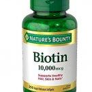 Nature's Bounty Biotin 10,000 mcg, 250 Rapid Release Softgels