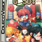 C SO! for Colecovision / ADAM Cart.- NEW / CIB - NO SGM needed