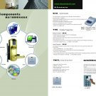 Hotel Lock, Card Lock, Rf Lock, Electronic Lock, Energy Saving Switch
