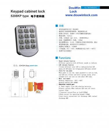 Combination Cabinet Lock Sm18-102 (5208KPO)