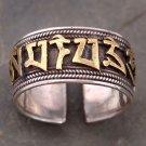 Tibetan Script Ring - Nepal