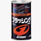 GZOX Flushing Oil Wash oil 350ml