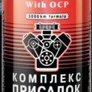 HI-GEAR OIL TREATMENT WITH OCP GAS & DIESEL ENGINES 444ml