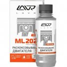 CLEANER carbon from the cylinder-piston group LAVR ML202+ENG manual 330ml
