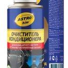 Air conditioner cleaner, aerosol 210 ml  ASTROHIM