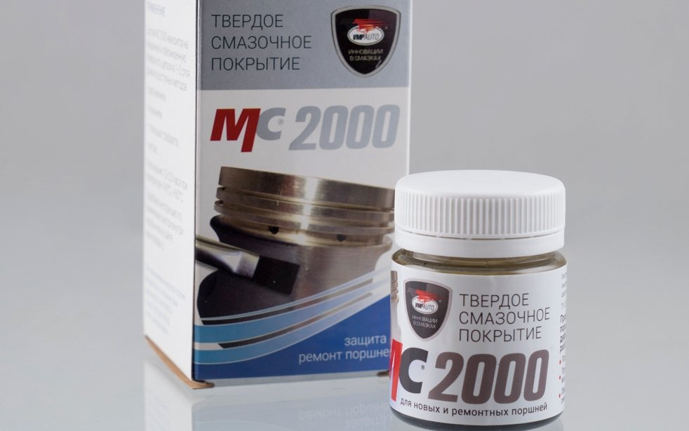 VMPAUTO 1701 Solid lubricant coating for pistons MS-2000 20g
