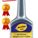 Antigel for diesel fuel (60 l), 300 ml ASTROHIM