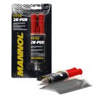 2 pieces MANNOL 9918 2K-PUR two-component adhesive