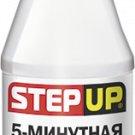 STEP UP 5 MINUTE MOTOR FLUSH 355ml