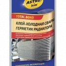 Glue-cold welding radiator sealant  ASTROHIM 55g