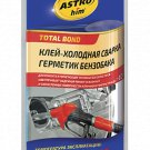 Glue-cold welding gas tank sealant ASTROHIM 55g