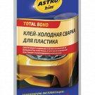 Glue-cold welding for plastic ASTROHIM 55g