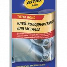 Glue-cold welding for metal ASTROHIM 55g
