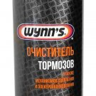 Wynns Brake and Clutch Cleaner NEW Wynn's 400ml