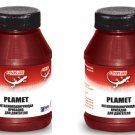 2  pieces Metal cladding additive for 3ton PlaMet engine 100ml