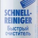 LIQUI MOLY Schnell-Reiniger 500ml