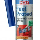 LIQUI MOLY FUEL PROTECT 300ml